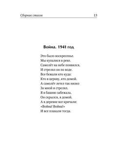 1841_Кежова_145х205_PRINT_13.jpeg