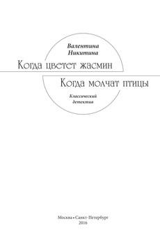 Никитина_1.jpeg