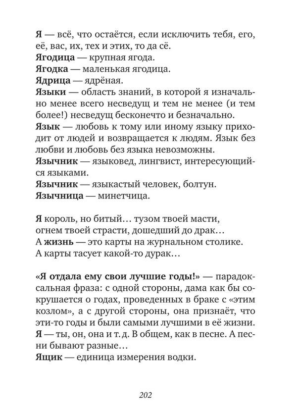 1865_Туссейн_блок_print_202.jpeg