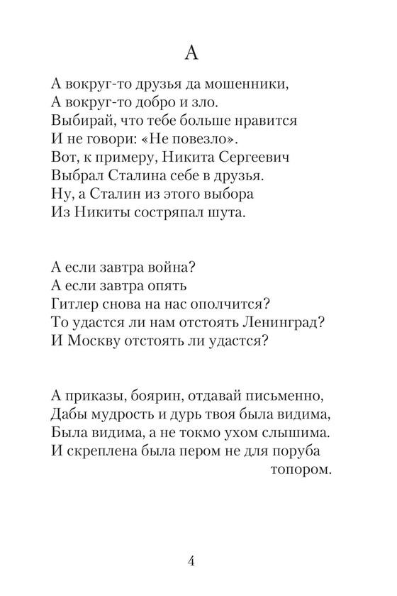 2009_Якубов_блок_print_v2_004.jpg