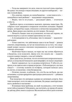 1774_Морозов_145х205_PRINT_19.jpeg