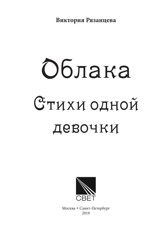 1717_Гомес_блок_print_1.jpeg