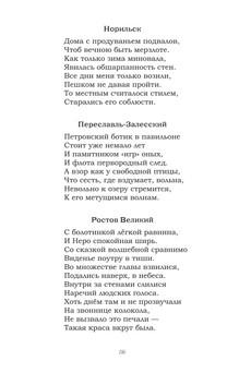 Феофилов_1646_,блок_print+_116.jpeg