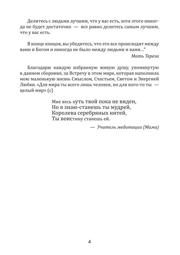 1584_Бондаренко_блок_print_4.jpeg