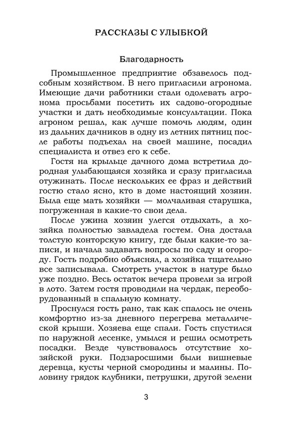 Феофилов_1545_блок_print_3.jpeg