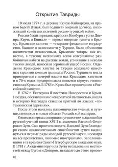 1974_Цветковская_блок_print_82.jpeg