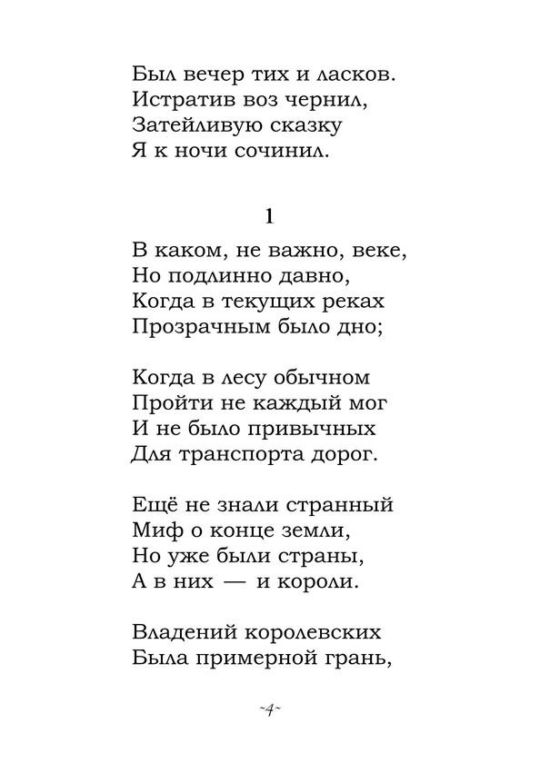 Феофилов_блок_print_4.jpeg