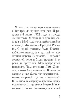 2022_Кежова_блок_print_5.jpeg