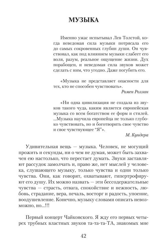 2083_Хорева_блок_print_42.jpeg