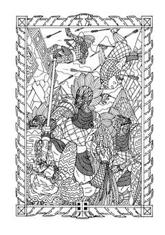 1899_Гурко_блок_print_341.jpeg