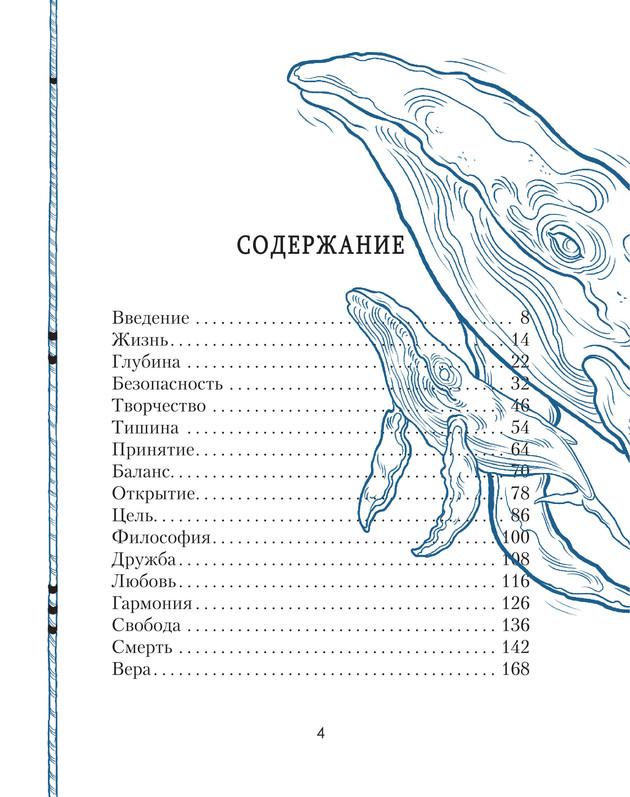 1950_Зеленкова_блок_print_4.jpeg