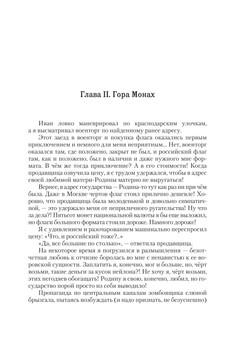 1370_Ушкаров_блок_print_21.jpeg