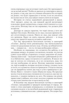 Никитина 2_6.jpeg