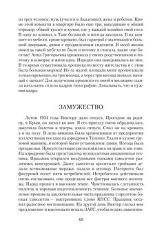 1694_Коломейцева_блок_print_60.jpeg