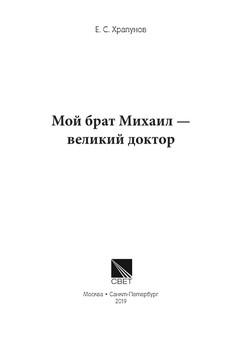 1297_Шпанькова_блок_print_1.jpeg