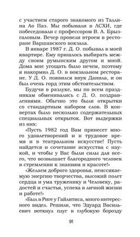 Феофилов_1749_блок_print_91.jpeg