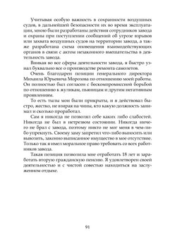 Куревлев_блок_print_91.jpeg
