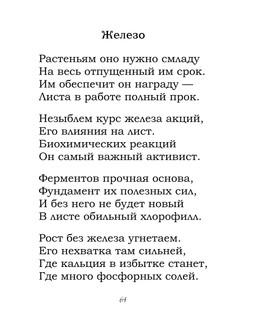 2138_Феофилов_блок_print_64.jpeg