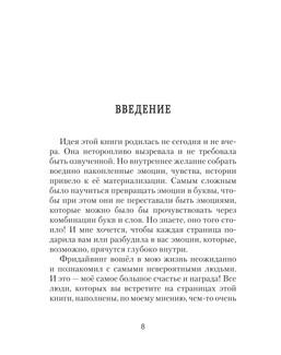 1950_Зеленкова_блок_print_8.jpeg