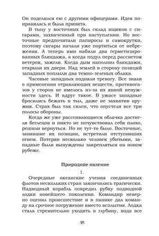 Феофилов_1545_блок_print_91.jpeg