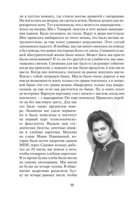 1694_Коломейцева_блок_print_39.jpeg