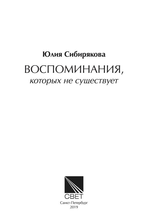 1851_Сибирякова_блок_print_001.jpg