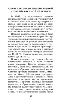 Феофилов_1749_блок_print_49.jpeg