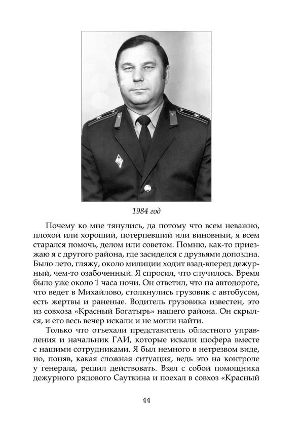 Куревлев_блок_print_44.jpeg