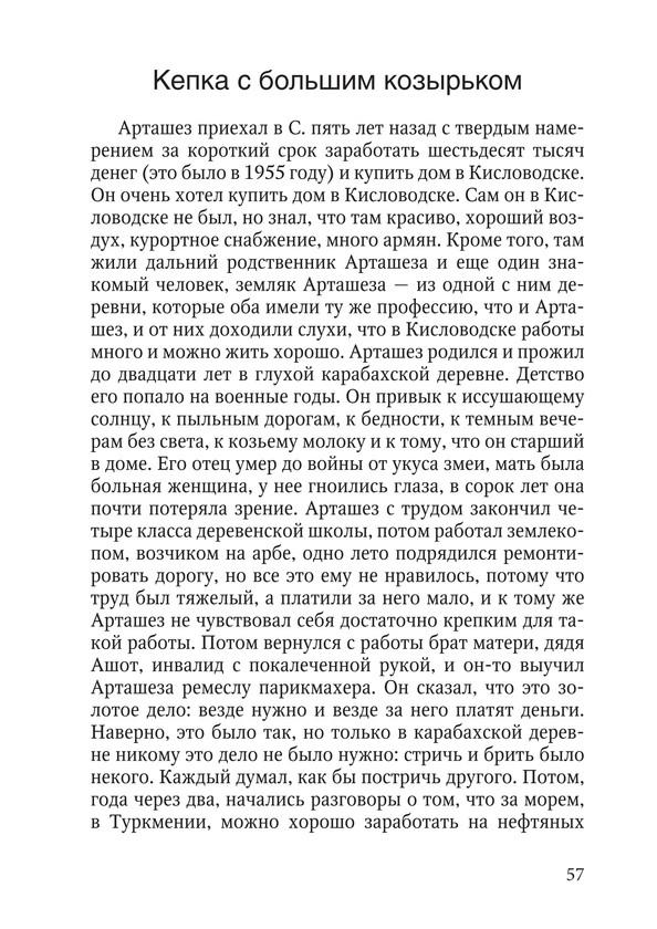1974_Цветковская_блок_print_57.jpeg