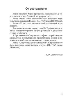 1974_Цветковская_блок_print_3.jpeg