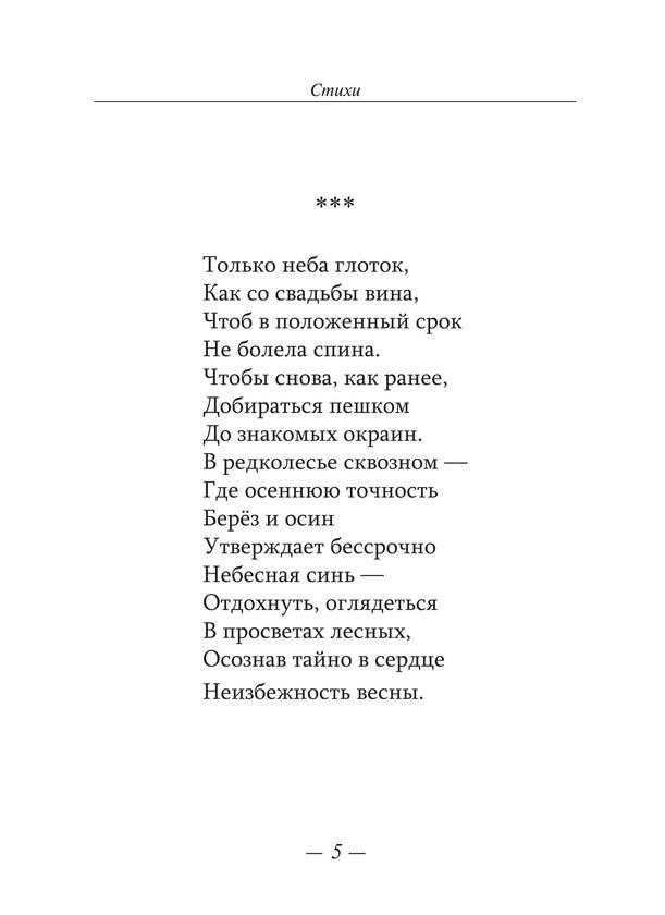 Островская_print_5.jpeg