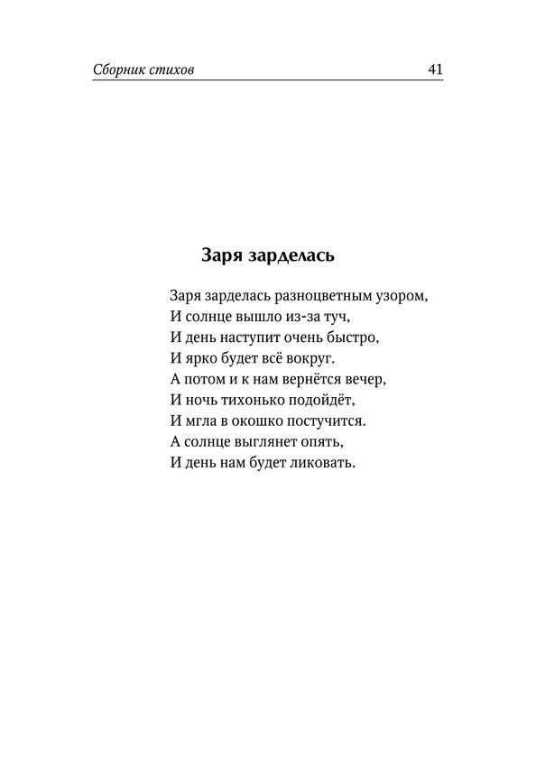 1841_Кежова_145х205_PRINT_41.jpeg