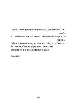1996_Воронина_блок_print_067.jpg