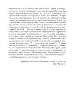 1297_Шпанькова_блок_print_5.jpeg
