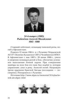 Кулешов_блок_print_34.jpeg