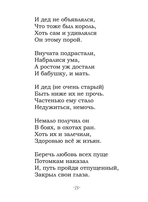 Феофилов_блок_print_75.jpeg