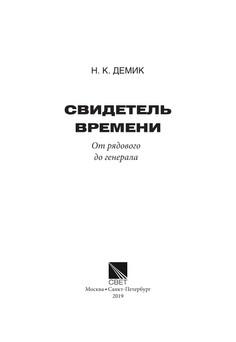 1722_Чадова_блок_print_1.jpeg