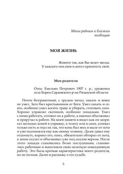 Куревлев_блок_print_5.jpeg