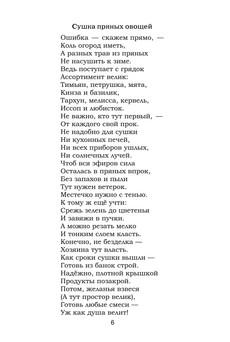 Феофилов_1456_блок_print_6.jpeg