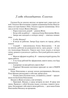 1649_Попов_блок_print_p051.jpg