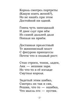 Феофилов_блок_print_31.jpeg