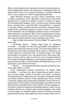 1851_Сибирякова_блок_print_006.jpg