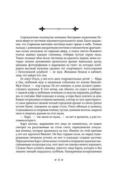 1851_Сибирякова_блок_print_005.jpg