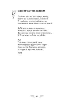 1692_Тюрина(Морозова)_145x210_Block_PRIN