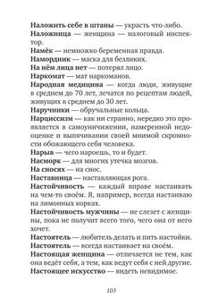 1865_Туссейн_блок_print_103.jpeg