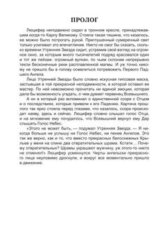 1687_Власова_блок_print_5.jpeg