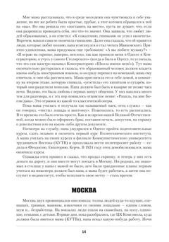 1355_Черникова_блок_print_14.jpeg