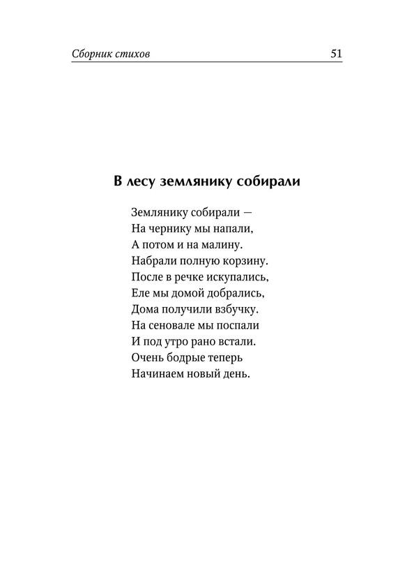 1841_Кежова_145х205_PRINT_51.jpeg