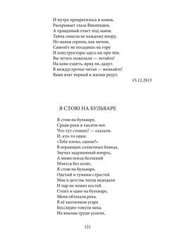 1344_Аблеев_блок_print_121.jpeg