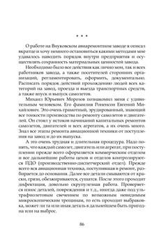 Куревлев_блок_print_86.jpeg